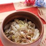 白菜のシャカシャカサラダ【しらすと梅肉さっぱり仕立て】