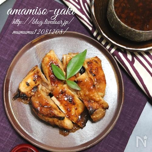 鶏もも肉の甘味噌焼き。