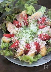 『桃と生ハムとトマトのサラダ』