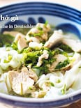手作りスープで本格♪【ベトナムチキンフォー 】