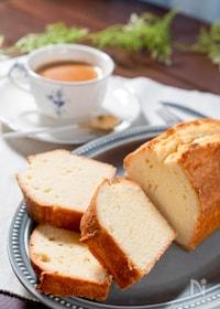 『基本のパウンドケーキ』