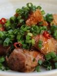 ネギ盛り盛り 鶏から黒酢だれ