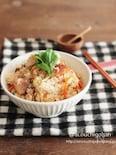 炊飯器に入れて炊くだけ♡ほっこり鶏肉と里芋の炊き込みご飯♡