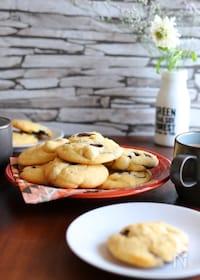 『マカダミアナッツのソフトチョコクッキー』