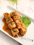 厚揚げ!胡麻餡かけ串 絹豆腐で揚げたて中とろとろ