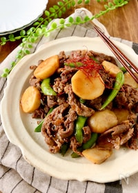 『牛肉と里芋の韓国風甘辛炒め』