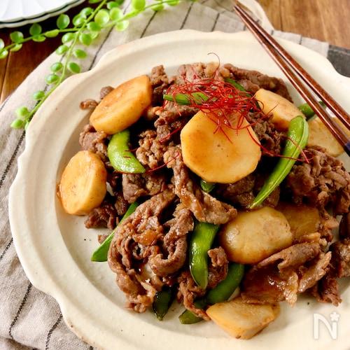 牛肉と里芋の韓国風甘辛炒め