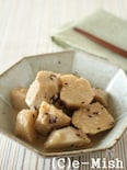 クミン風味の里芋煮