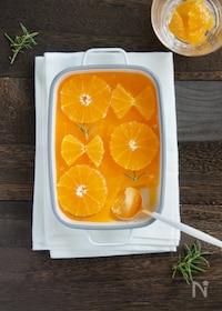 『果肉のおいしさがぎゅっと!オレンジゼリー【子どものおやつ】』