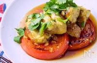 野菜を味わう『トマトとなすの焼きサラダ』
