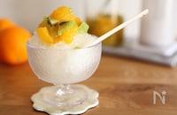 30分で完成!自家製フルーツかき氷を作ろう!