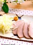 加熱3分 * しっとり茹で豚
