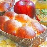 りんごコンポート入りちぎりパン♪