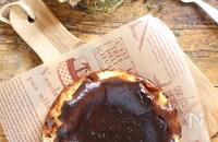 〜濃厚!カラメル風味が香ばしい!基本の絶品バスクチーズケーキ