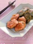 鮭のチーズピカタ(2種)