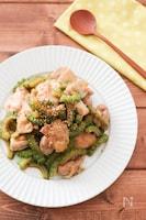 食材2つ!鶏肉とゴーヤの炒め物!パパッと簡単