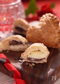 『ハートの企み♡チョコ&クリームチーズのひと口パイ』