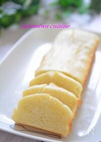 『しっとり&優しい食感♪マスカルポーネの白いパウンドケーキ♡』