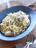 牡蠣のオイルパスタ~ローズマリー風味~