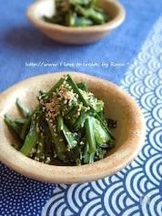 小松菜と韮の薬膳和風サラダ