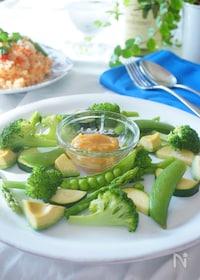 『緑野菜の和風バーニャカウダー ☆おもてなし料理にも☆』