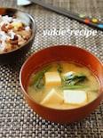 高野豆腐のお味噌汁