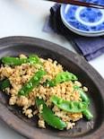 スナップエンドウと豆腐の香ばしごま油炒め