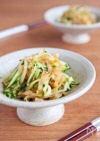『きゅうりとクラゲの中華サラダ』