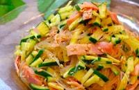 【ヘルーシーに決める!!】きゅうりとベーコンの春雨サラダ