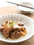 鶏レバーのママレード煮