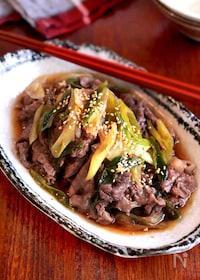 『【甘辛牛肉とくたくた長ネギの牛すき煮】お手軽おかず!!』