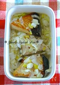 『作り置きやお弁当に♪ご飯がすすむ♪『ブリのネギ塩レモン』』
