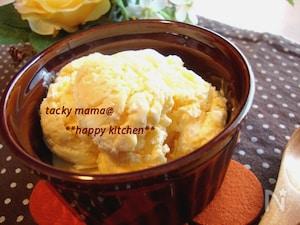 濃厚めちゃ旨♪材料3つで絶品バニラアイス