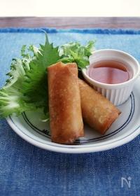 『野菜でくるっと巻いて食べる、ベトナム風揚げ春巻き』