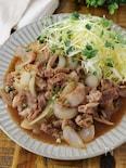 【春キャベツが旨い】豚こま肉と新玉ねぎのさっぱり生姜焼き