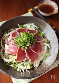『新玉ねぎとカツオの中華サラダ』