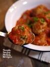 揚げずにつくる肉団子でミートボールのトマト煮込み