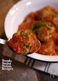 『揚げずにつくる肉団子でミートボールのトマト煮込み』