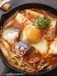 ☆サバ缶で簡単スンドゥブチゲ☆一人鍋♬DHAで受験に勝つ☆