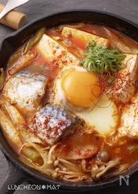 『☆サバ缶で簡単スンドゥブチゲ☆一人鍋♬DHAで受験に勝つ☆』