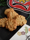 大豆のクッキー~福豆のクッキー