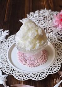 『特製牛乳氷でかき氷🍧』
