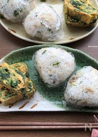 『【リメイク】朝ご飯にも簡単♡鯖の切り身deおにぎりプレート♡』