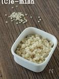 大麦(もち麦)の茹で方