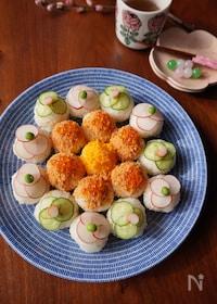 『ひな祭りに!お花の手まり寿司』