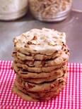 アップルとウォールナッツのクッキー。