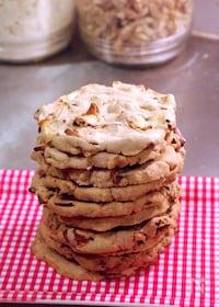 『アップルとウォールナッツのクッキー。』