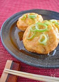 『豆腐でふわふわ♪あんかけ鶏だんご』