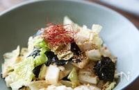 白菜を大量消費!マンネリにならない白菜使い切りレシピ