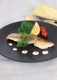 『真鯛のポワレ レモンクリームソース添え』